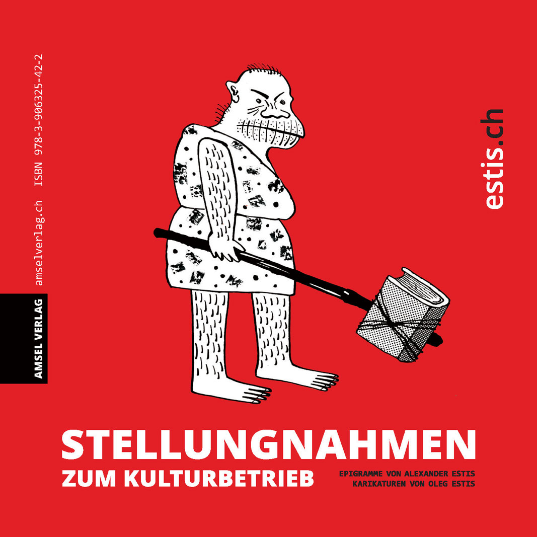 Stellungnahmen zum Kulturbetrieb. Amsel Verlag. 2019